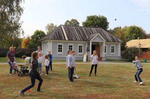 Над миром - Болдинская осень