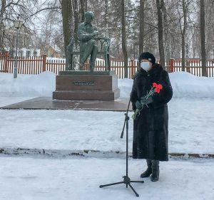 День памяти А.С. Пушкина