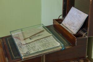 Музей А.С.Пушкина в Болдино. Господский дом. Комната 4
