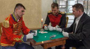 47-bal-boldinomuzey_ru