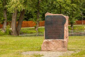Памятный знак на месте крестьянского схода 1918 года