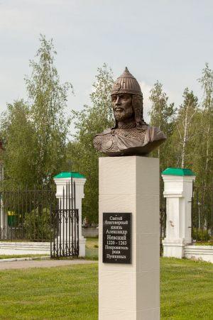 Усадьба А.С.Пушкина в Болдино. Бюст Александра Невского